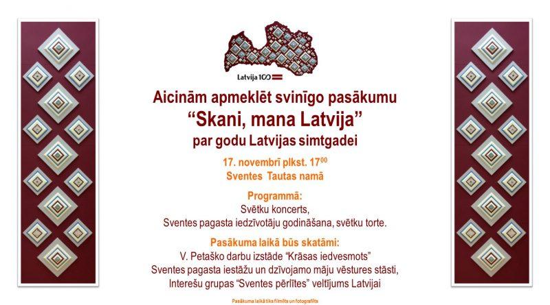"""Skani, mana Latvija"""
